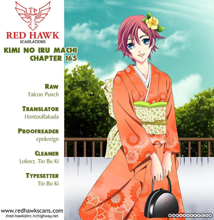 Kimi no Iru Machi 165 Page 1