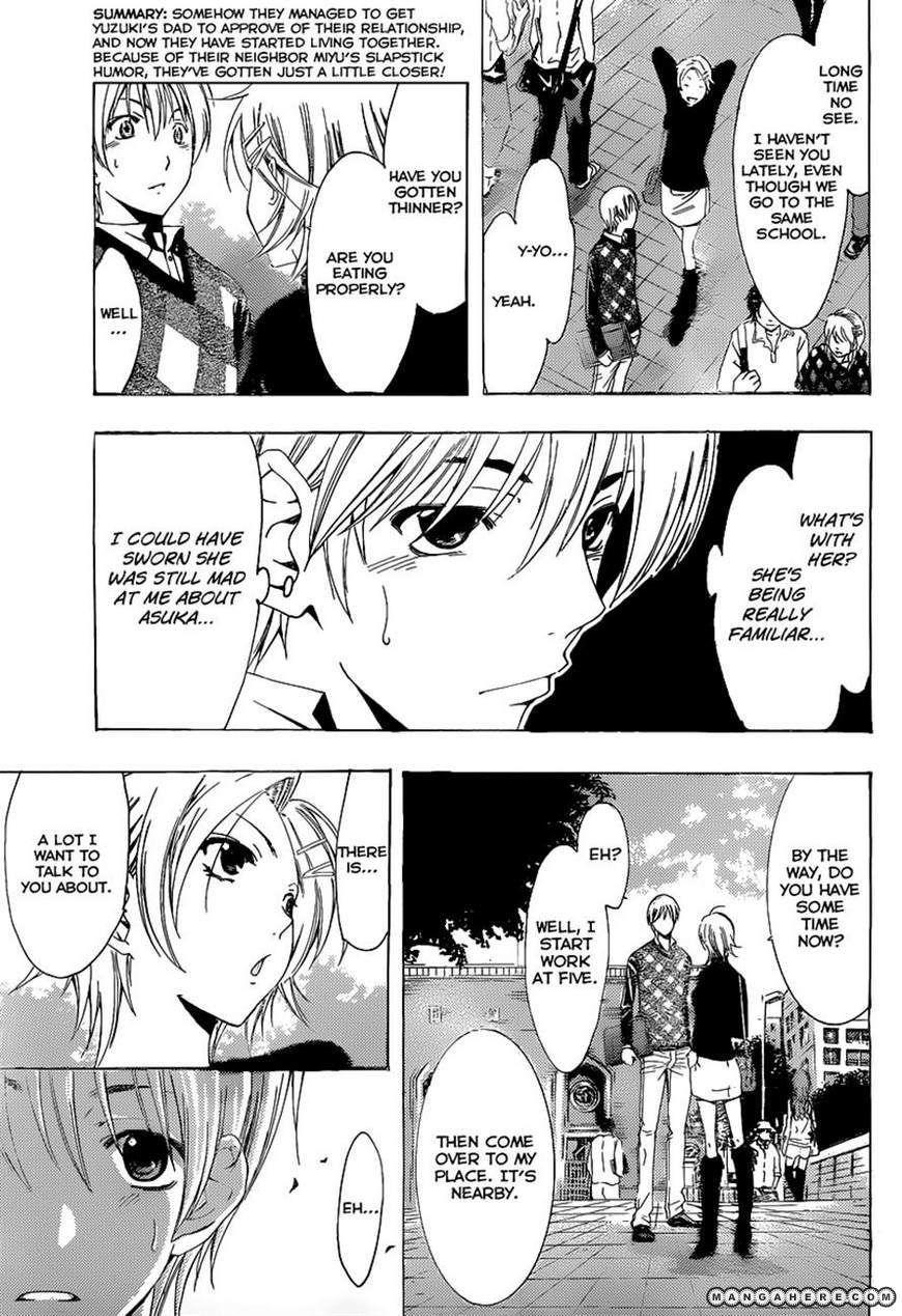 Kimi no Iru Machi 166 Page 3
