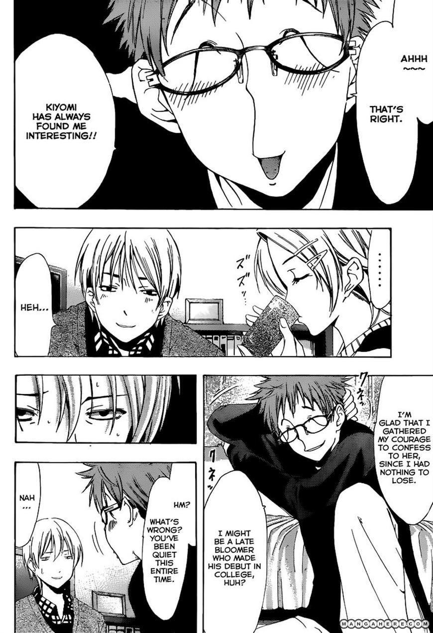 Kimi no Iru Machi 167 Page 2