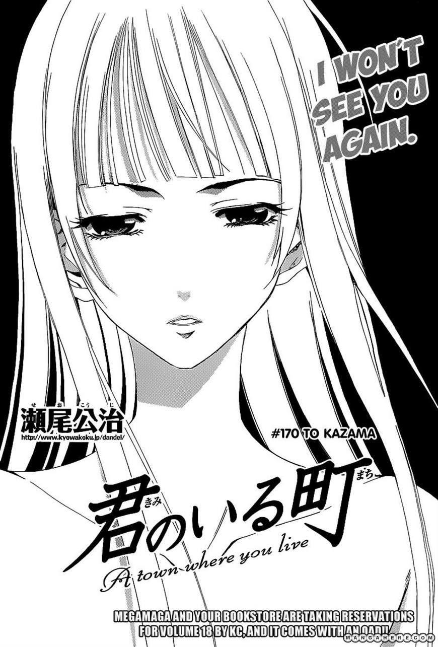 Kimi no Iru Machi 170 Page 1