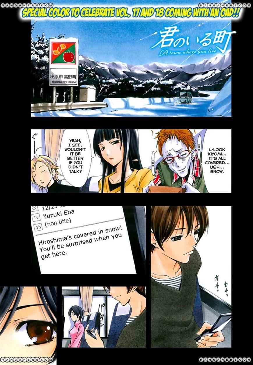 Kimi no Iru Machi 173 Page 2