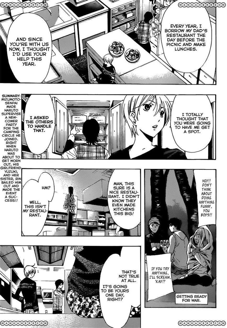 Kimi no Iru Machi 185 Page 3
