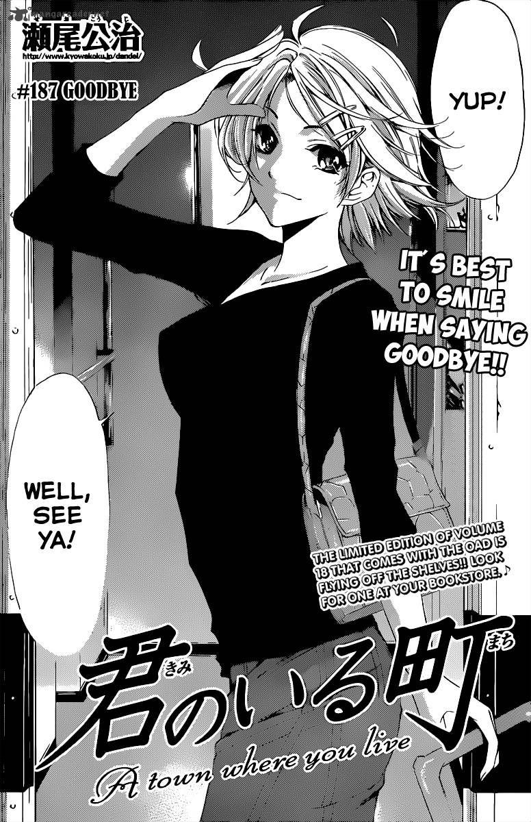 Kimi no Iru Machi 187 Page 2
