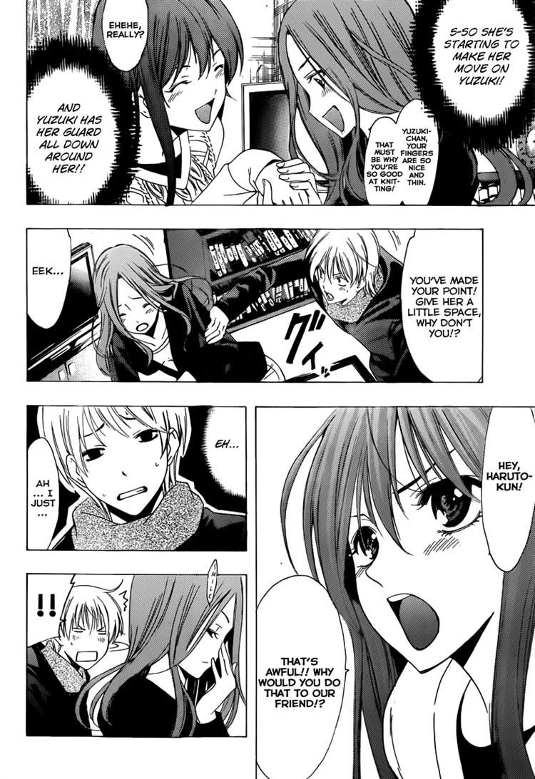 Kimi no Iru Machi 209 Page 4