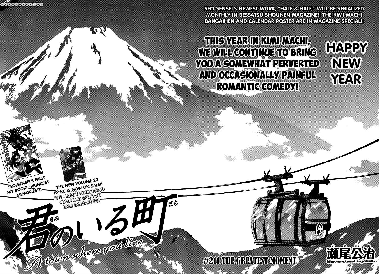 Kimi no Iru Machi 211 Page 3