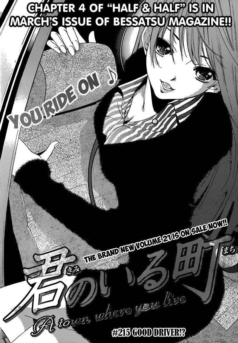 Kimi no Iru Machi 215 Page 2
