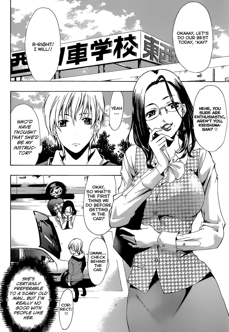 Kimi no Iru Machi 215 Page 3