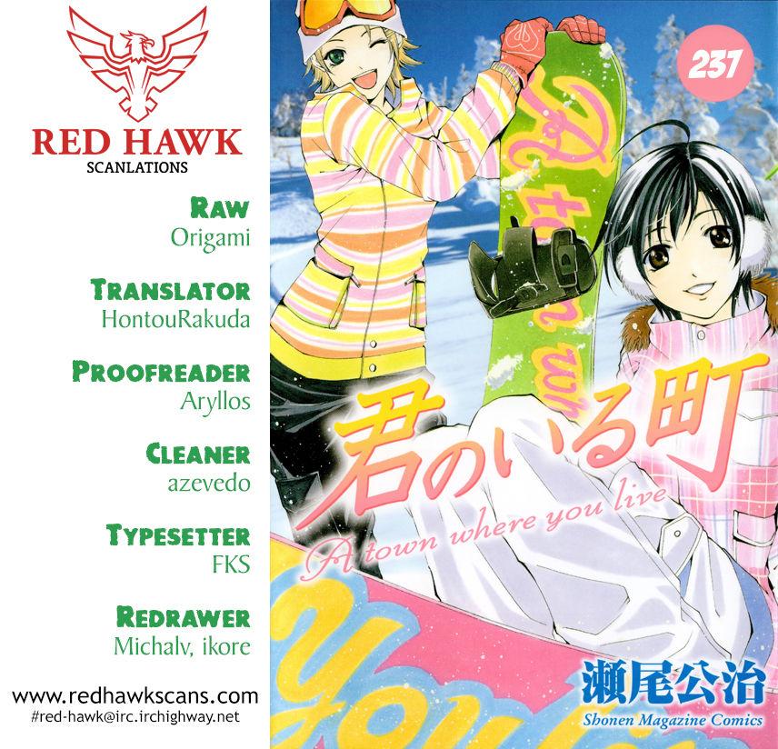 Kimi no Iru Machi 237 Page 1