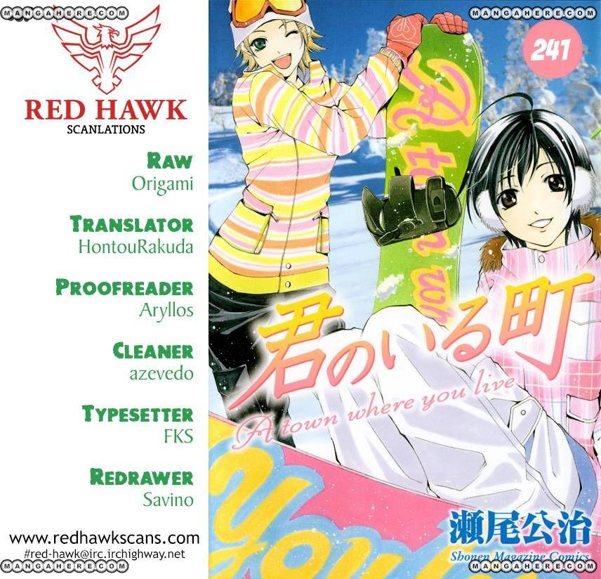 Kimi no Iru Machi 241 Page 1