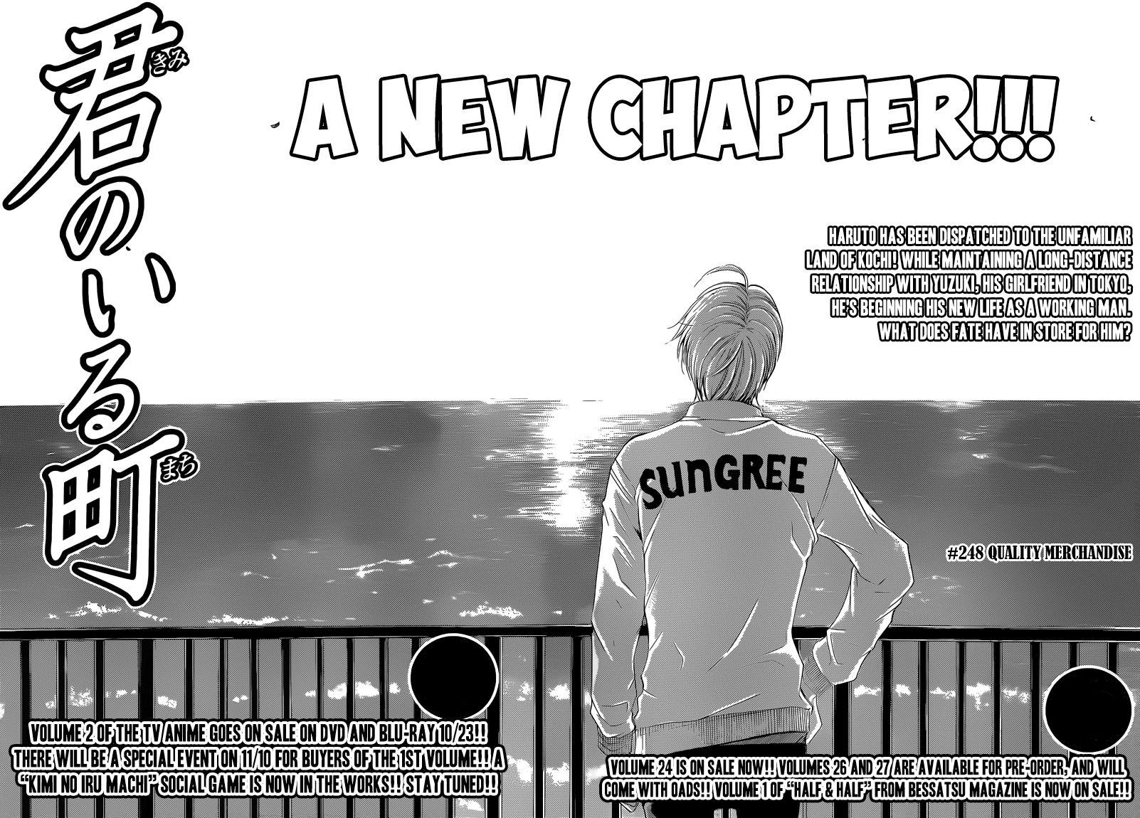 Kimi no Iru Machi 248 Page 3