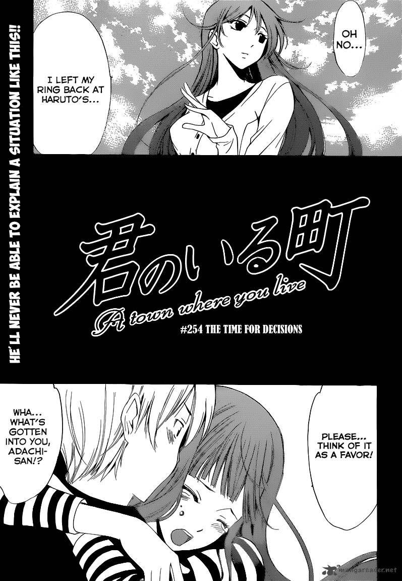 Kimi no Iru Machi 254 Page 2