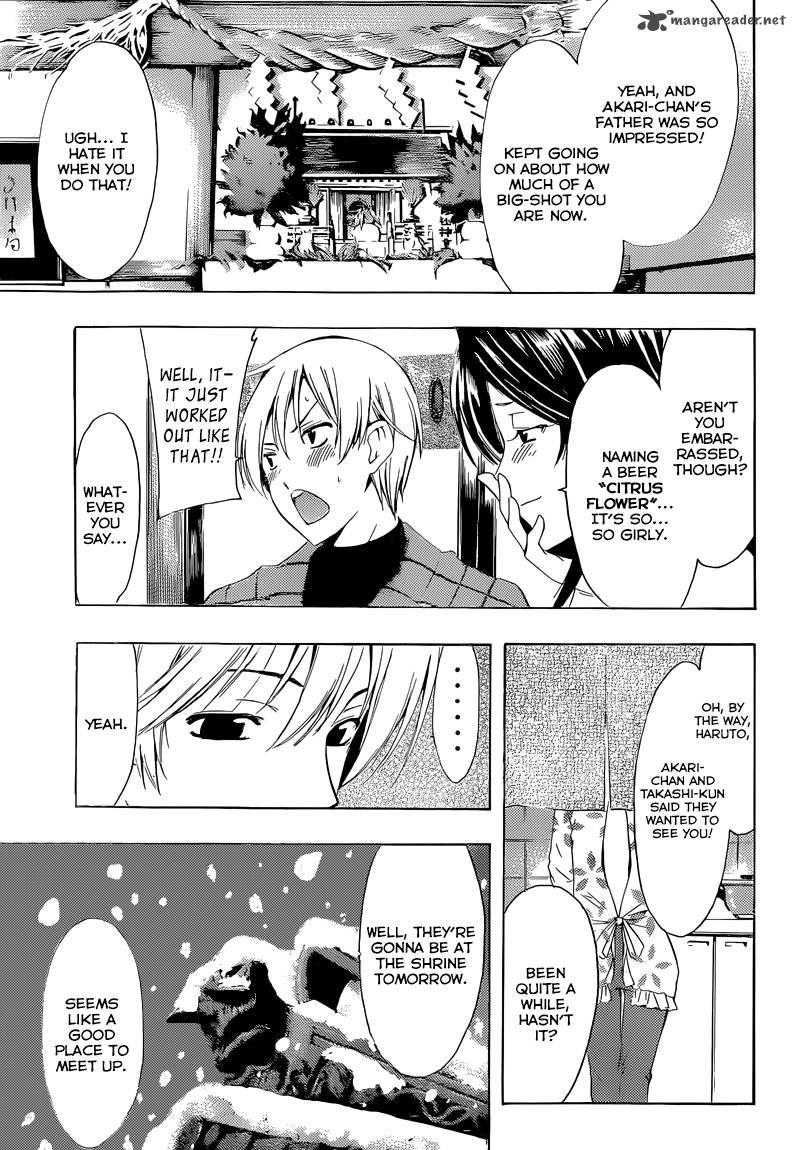 Kimi no Iru Machi 258 Page 4