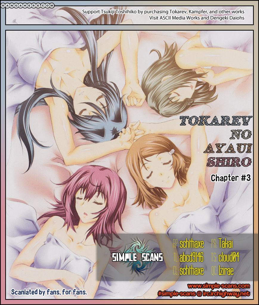 Tokarev no Ayaui Shiro 3 Page 1