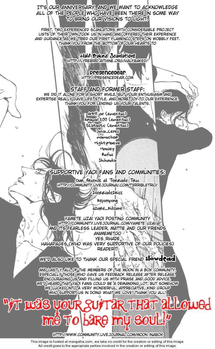 Hug Kiss Akushu 2 Page 1