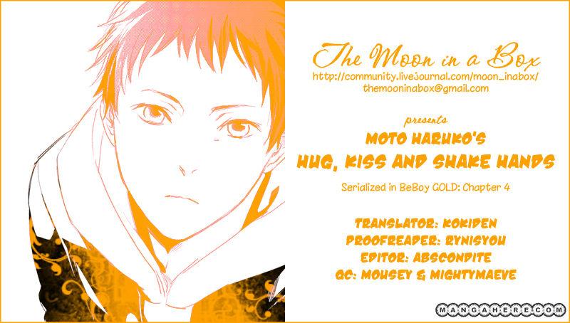 Hug Kiss Akushu 4 Page 1