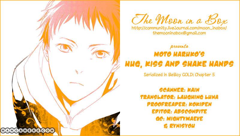 Hug Kiss Akushu 5 Page 1