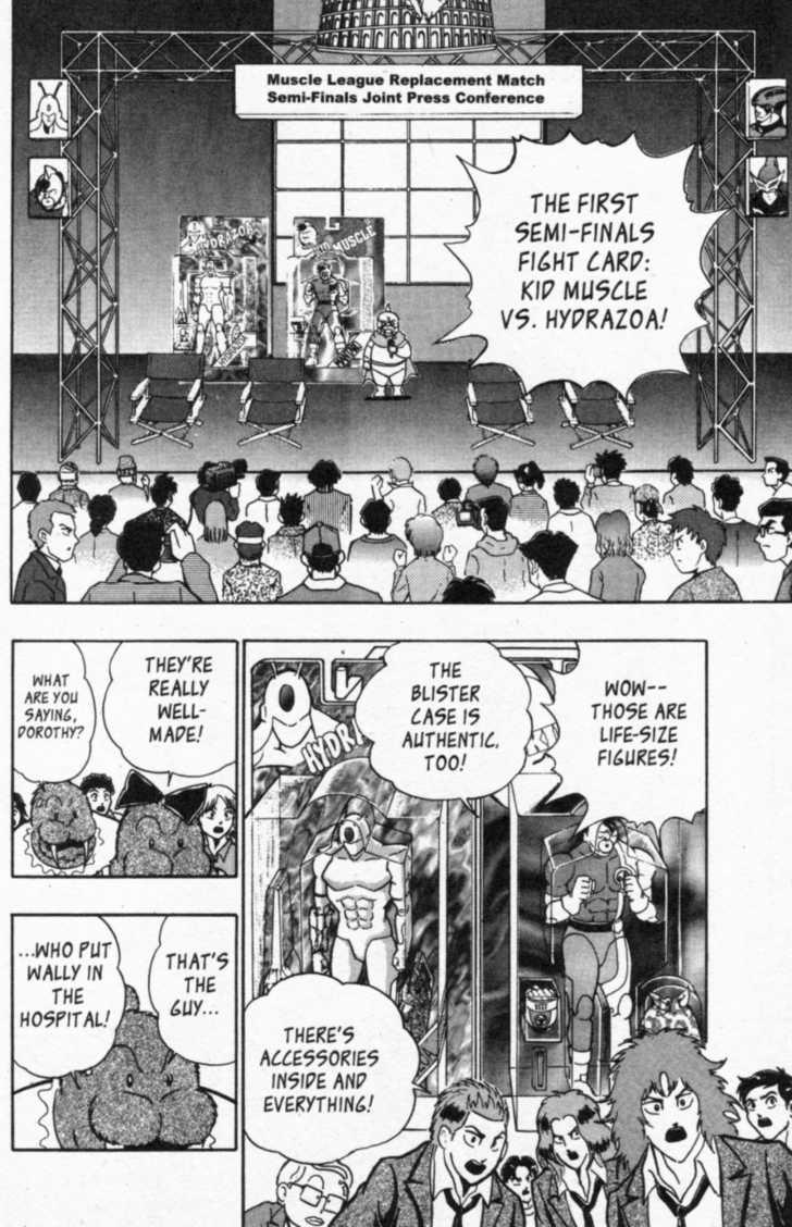 Kinnikuman Nisei 46 Page 2