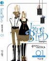 Blue Bird (LEE So Young)