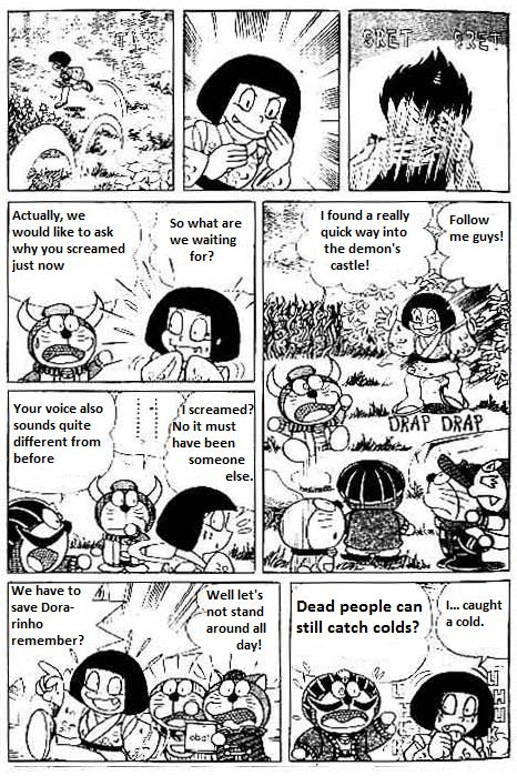 The Doraemon's Special 3 Page 3