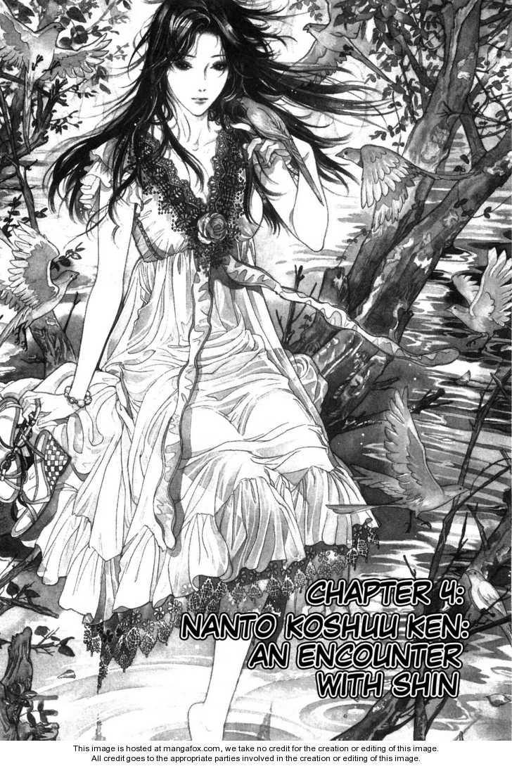 Hokuto no Ken: Yuria Gaiden Jibo no Hoshi 4 Page 2
