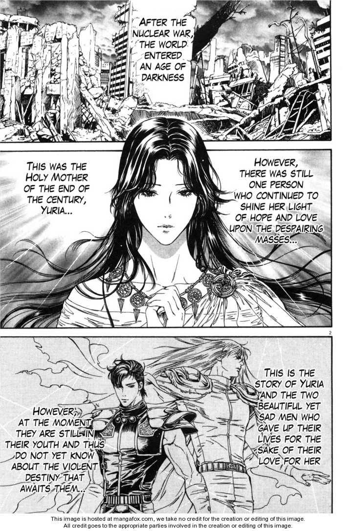 Hokuto no Ken: Yuria Gaiden Jibo no Hoshi 4 Page 3