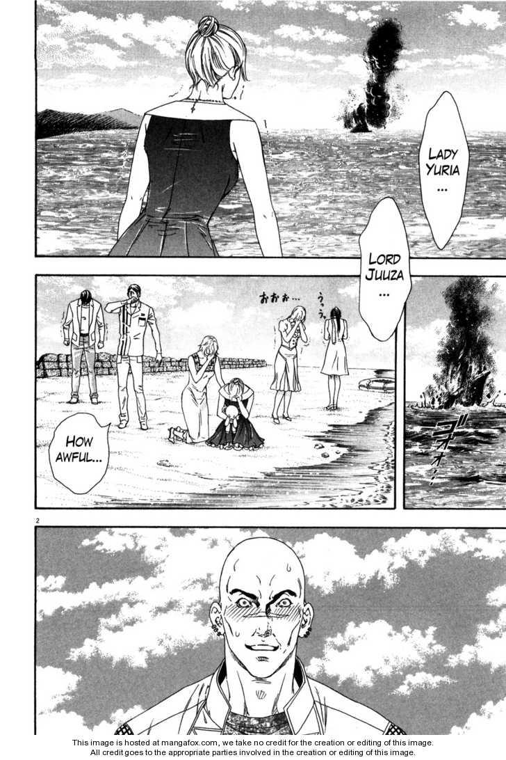 Hokuto no Ken: Yuria Gaiden Jibo no Hoshi 9 Page 3