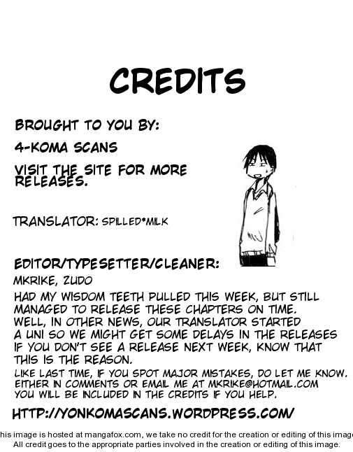 Imouto wa Shishunki 17 Page 1