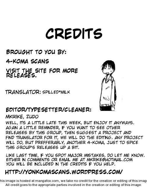 Imouto wa Shishunki 19 Page 1