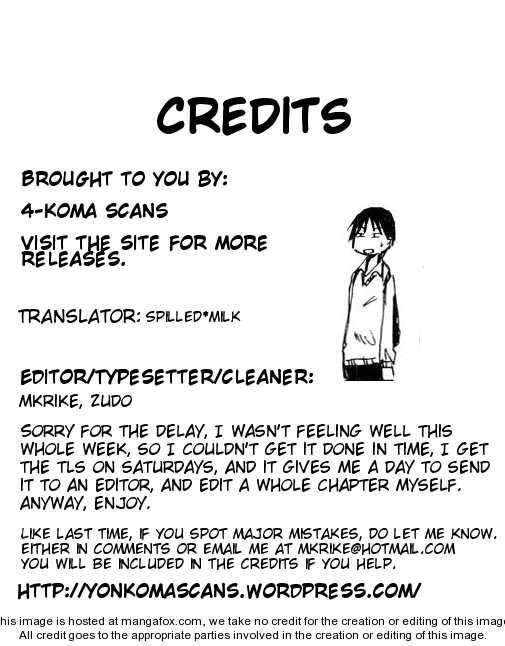 Imouto wa Shishunki 21 Page 1