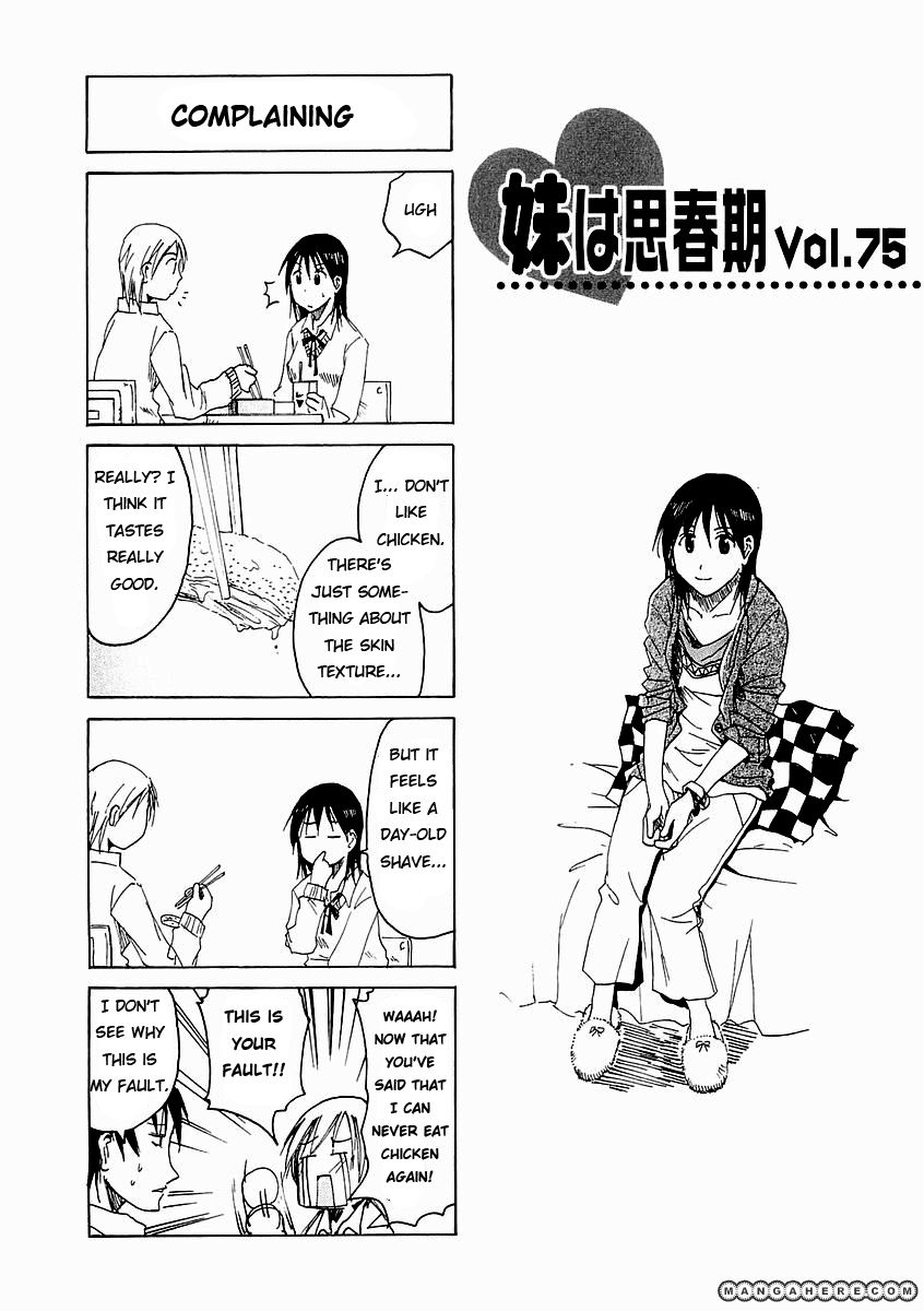 Imouto wa Shishunki 23 Page 1