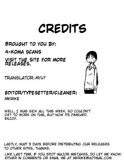 Imouto wa Shishunki 26 Page 1