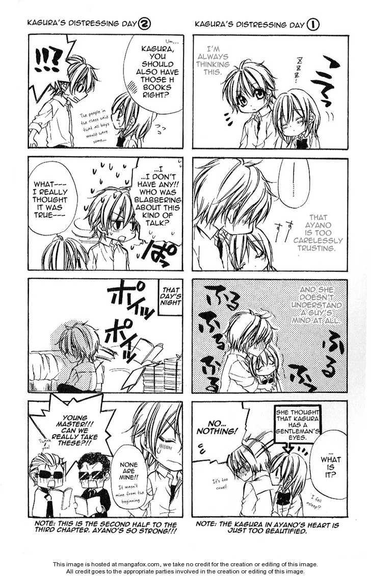 Iinchou no Himegoto 2 Page 2