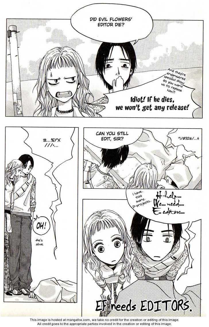 Iinchou no Himegoto 4 Page 1
