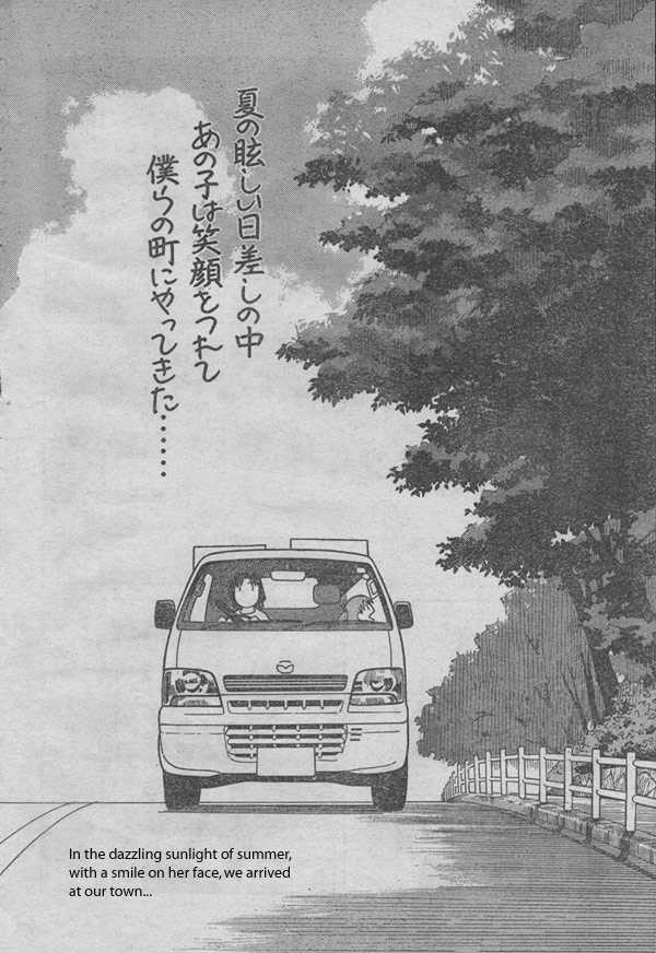 Yotsubato! 1 Page 2