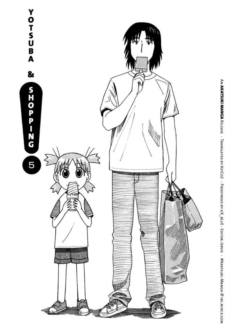 Yotsubato! 5 Page 1