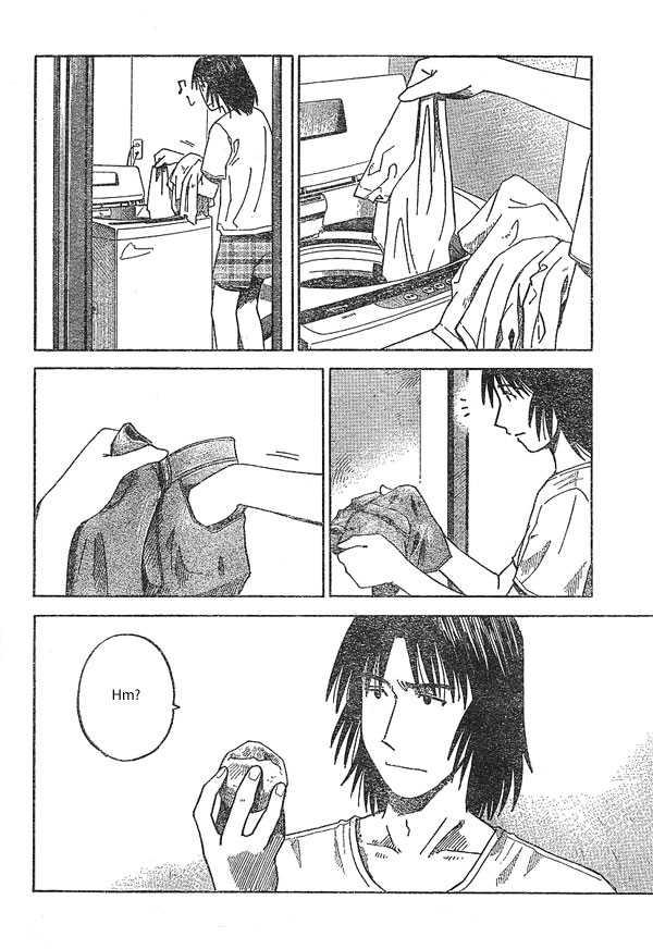 Yotsubato! 15 Page 2