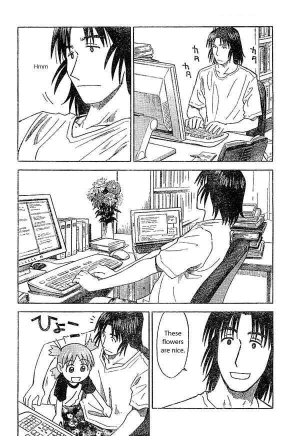 Yotsubato! 18 Page 2