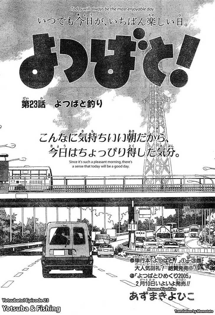 Yotsubato! 23 Page 3