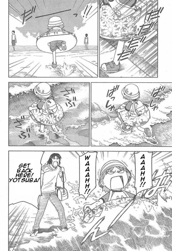 Yotsubato! 34 Page 4