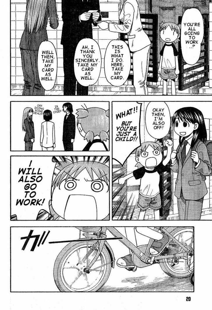 Yotsubato! 38 Page 2