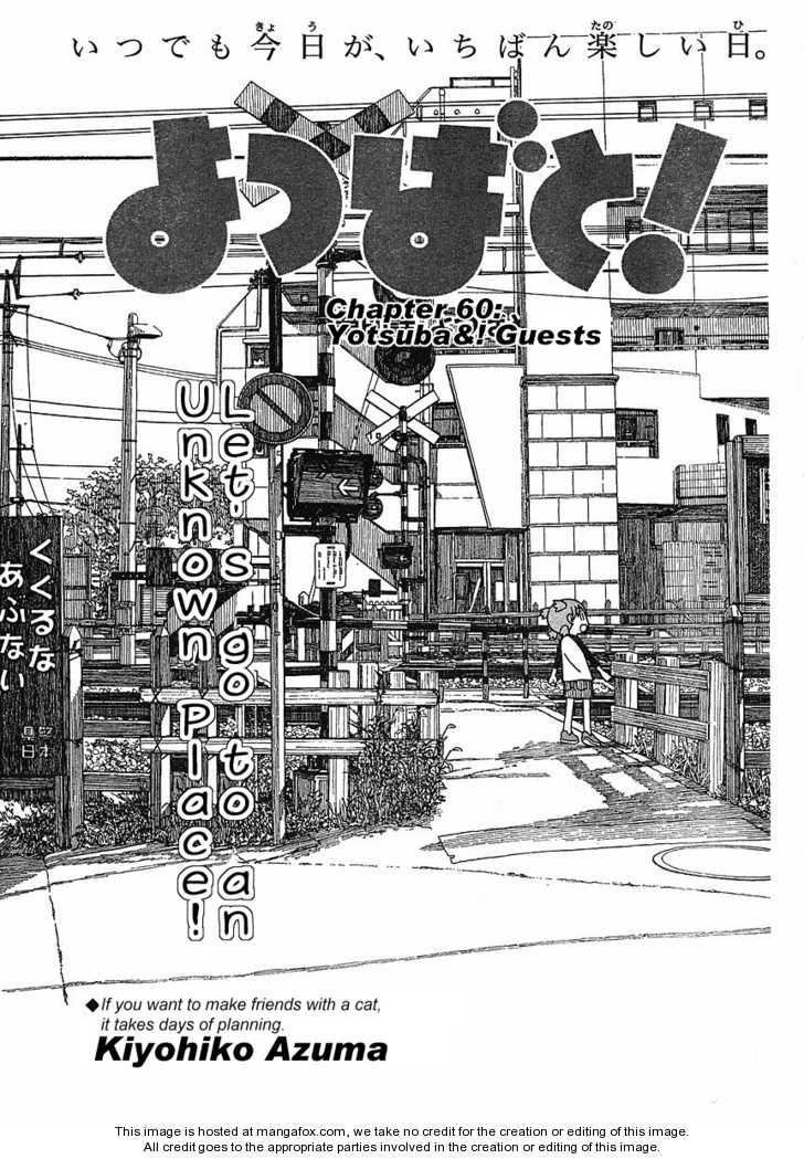Yotsubato! 60 Page 1