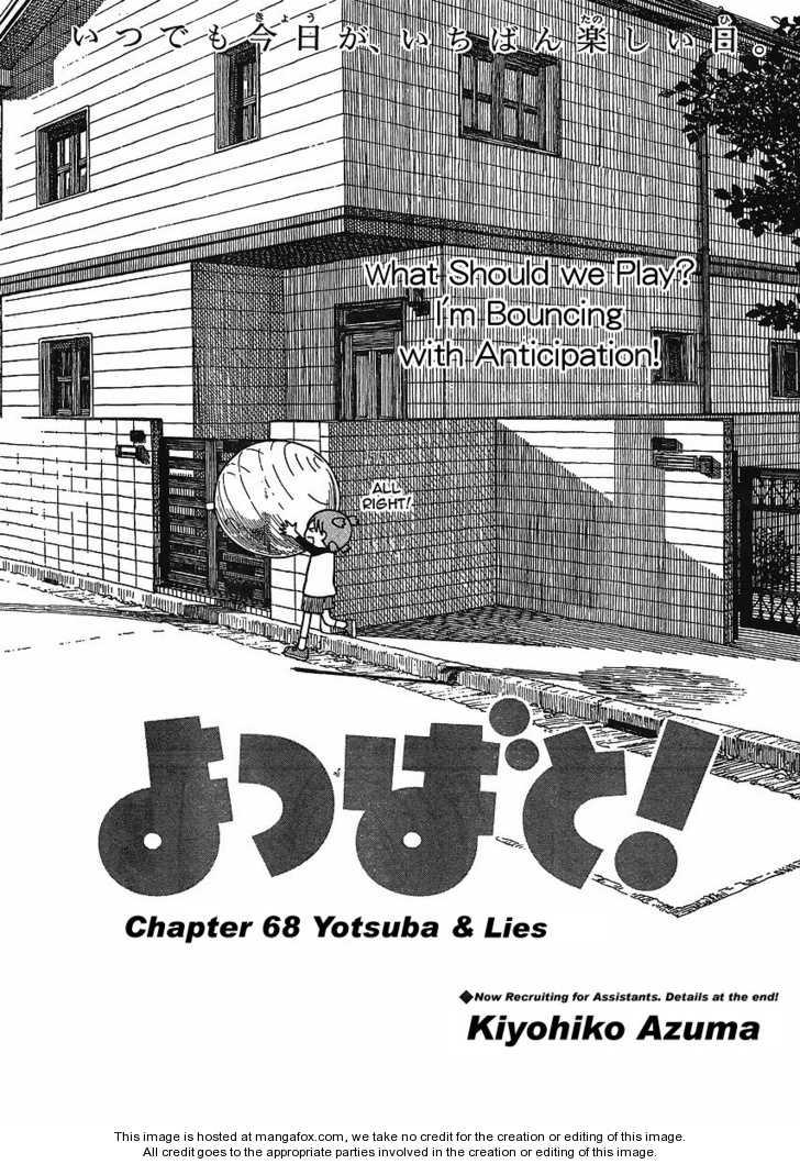 Yotsubato! 68 Page 3