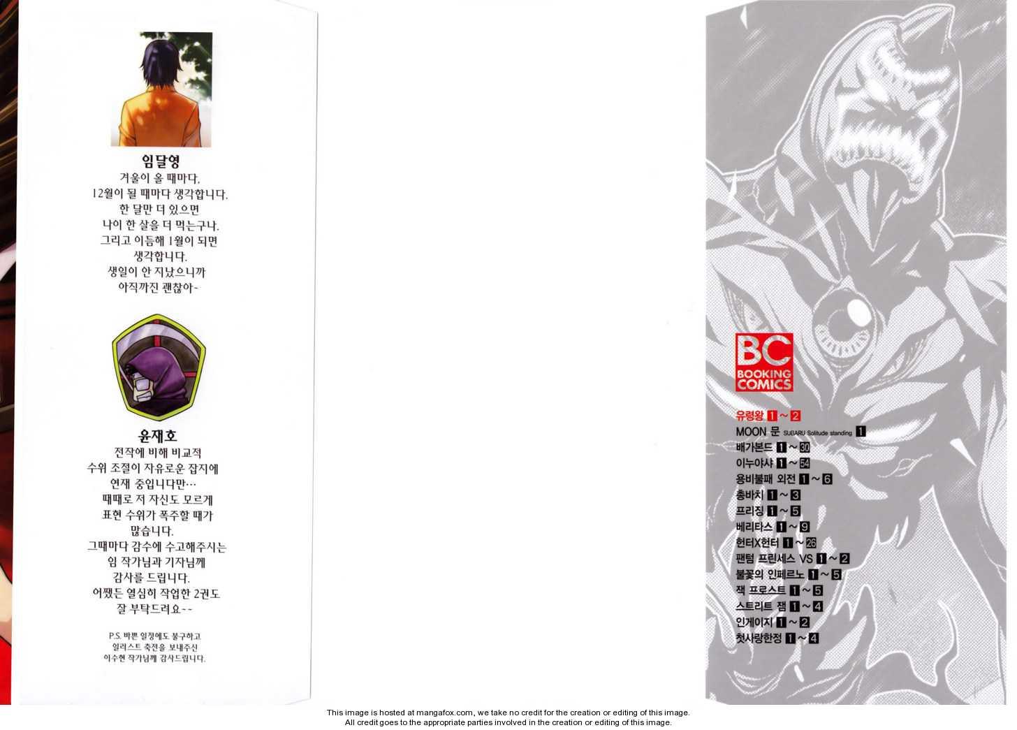 Phantom King 5 Page 2