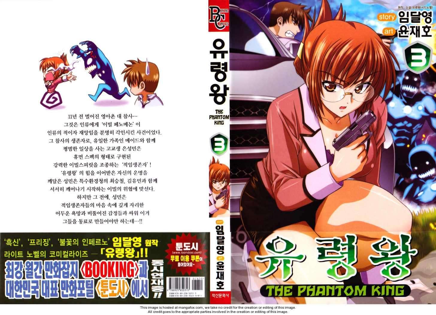 Phantom King 9 Page 1