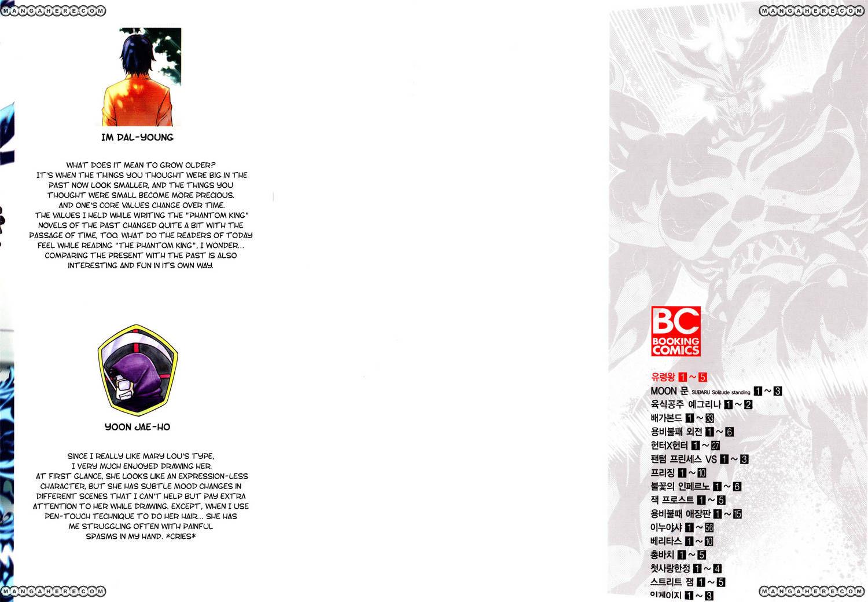 Phantom King 17 Page 2