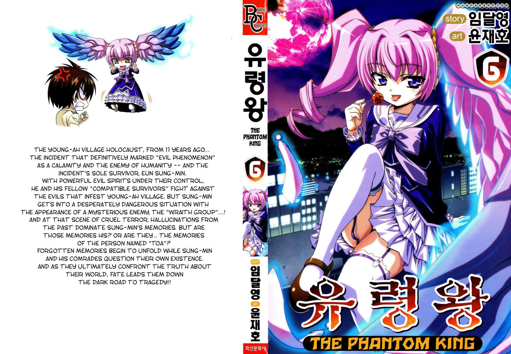 Phantom King 21 Page 1