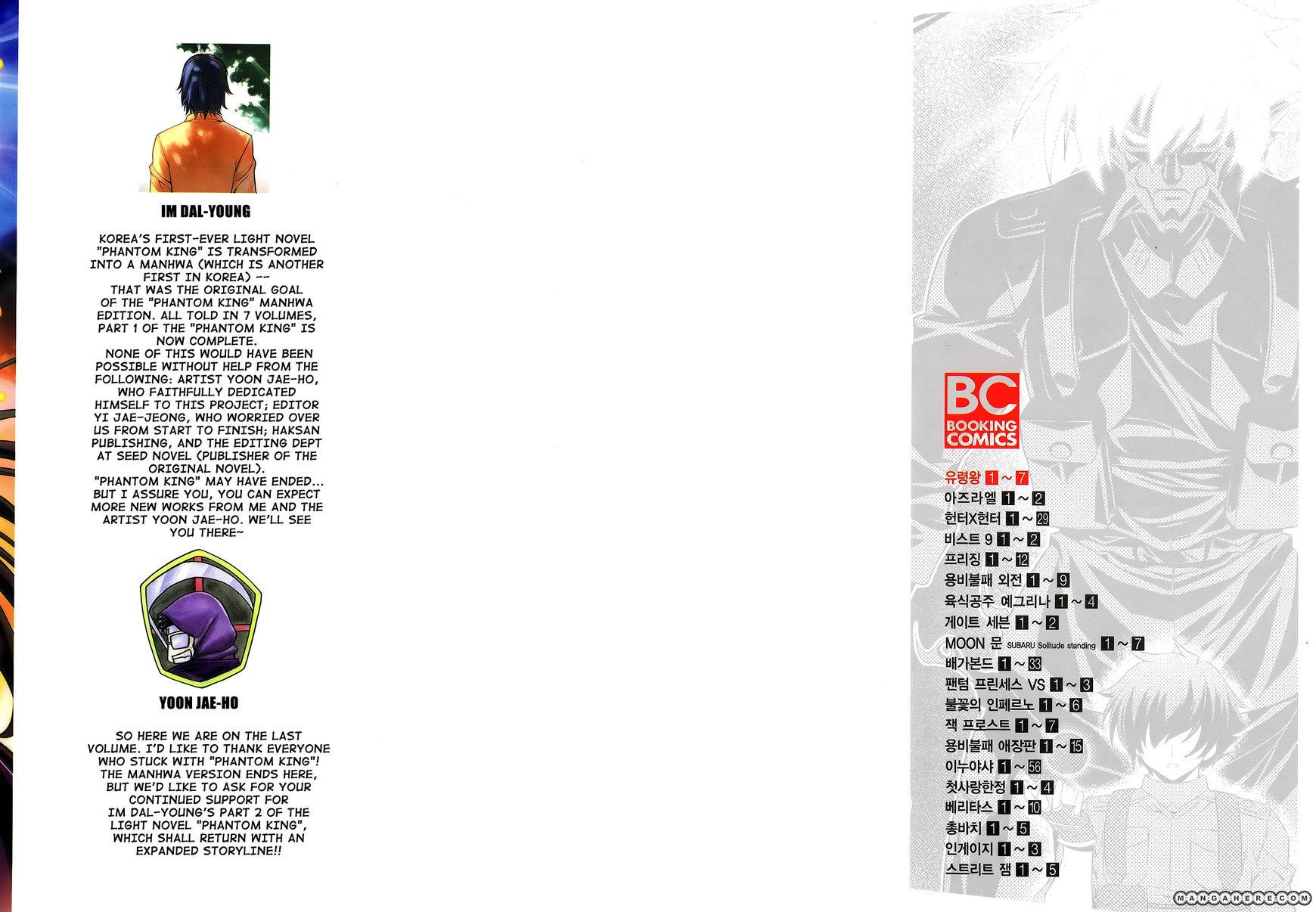 Phantom King 25 Page 2
