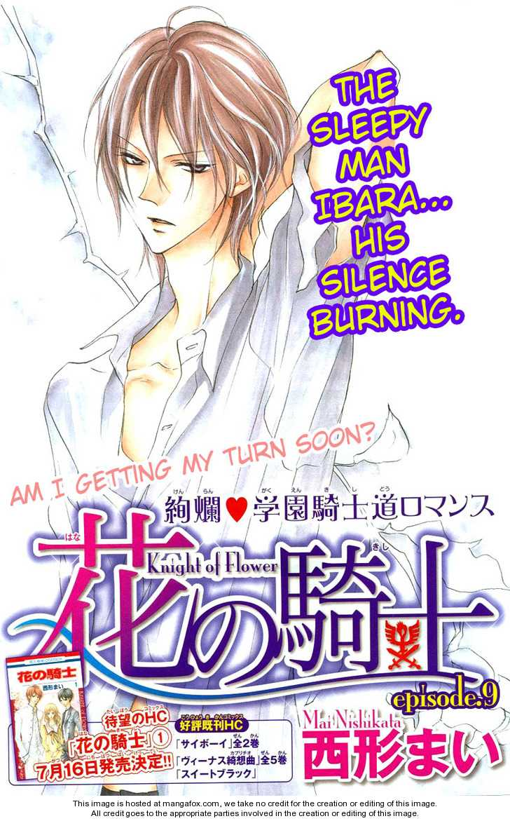 Hana no Kishi 9 Page 1