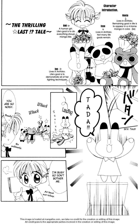 Animal Yokochou 10 Page 1