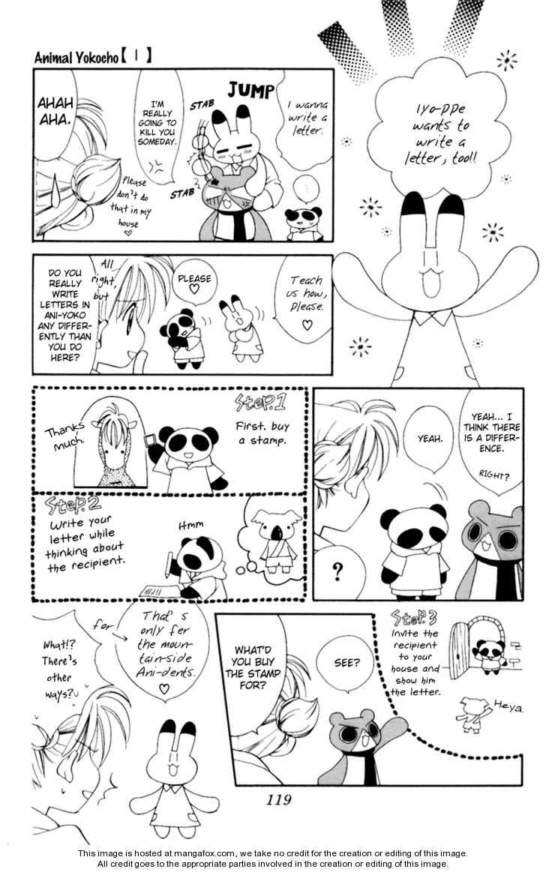 Animal Yokochou 12 Page 2